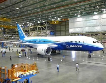 Boeing - Charleston, SC